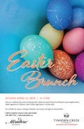 Easter Brunch - Apr 21 - 11AM-3PM