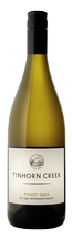Pinot Gris 2017 - SOLD OUT Image