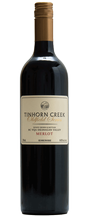 Oldfield Series Merlot 2013