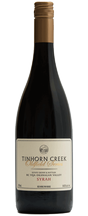 Oldfield Series Syrah 2011